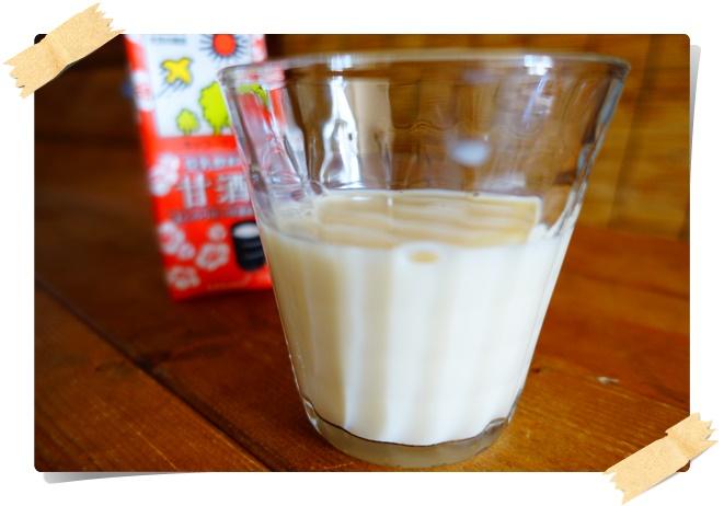 豆乳飲料 甘酒 中身
