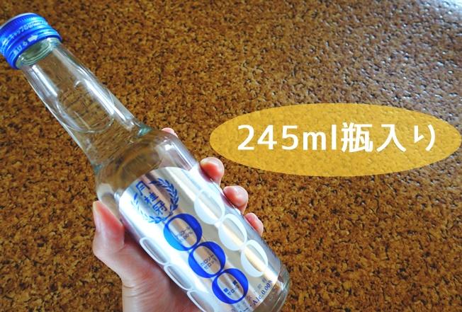 ノンアルコール日本酒 月桂冠NEWフリー 245ml瓶入り