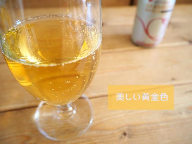 シャイニーアップルジュース スパークリングアップルのレビュー 美しい黄金色