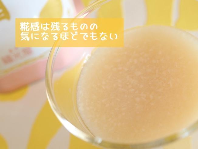 酒蔵仕込み 純米 糀甘酒のレビュー 糀のツブツブ感はある