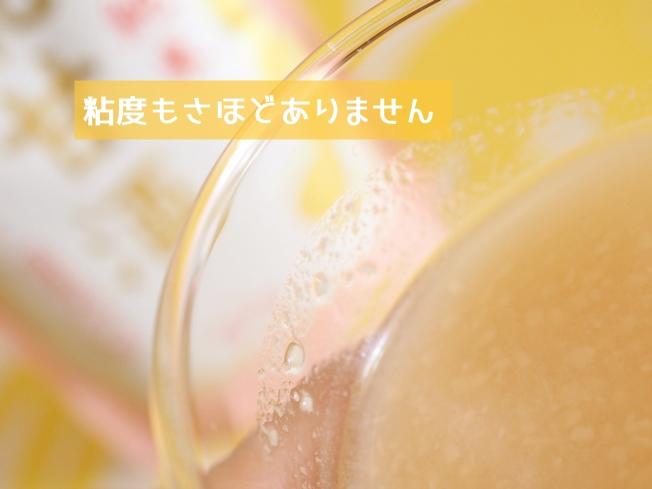 酒蔵仕込み 純米 糀甘酒のレビュー 粘度もあまりない
