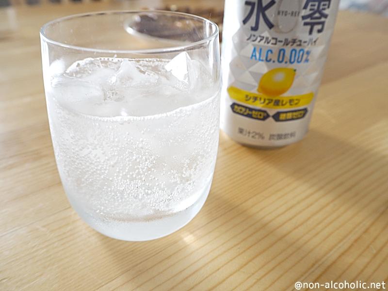 キリンゼロハイ氷零シチリア産レモン ドリンクの見た目や色など