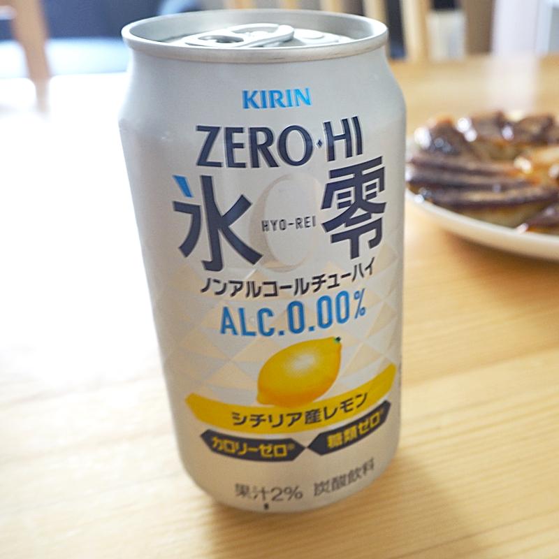 キリンゼロハイ氷零シチリア産レモン サムネイル用