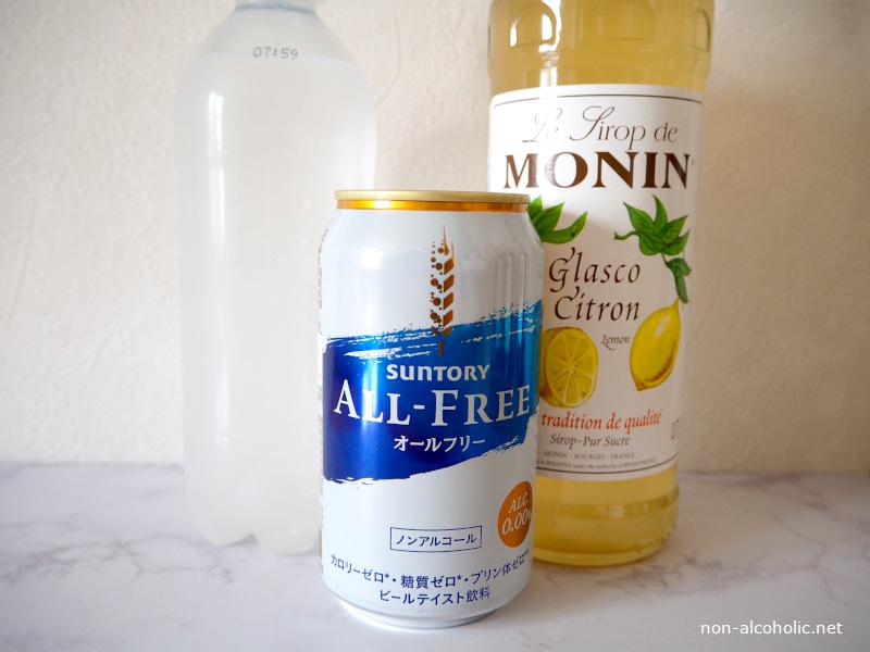ノンアルコールパナシェ 材料