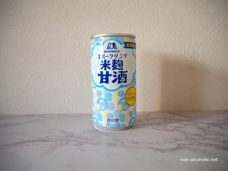 森永スパークリング米麹甘酒 正面